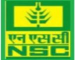 NSCL Trainee Exam