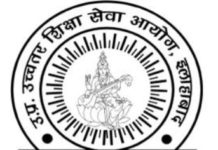 UPHESC Assistant Professor of Recruitment  2020